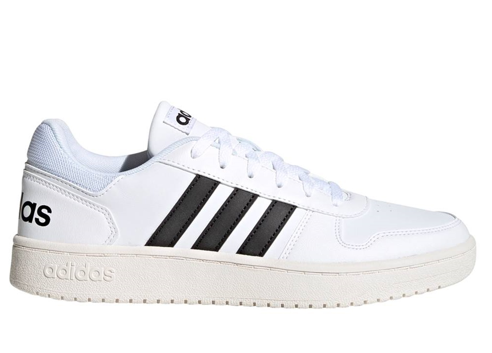 adidas bianche scarpe uomo